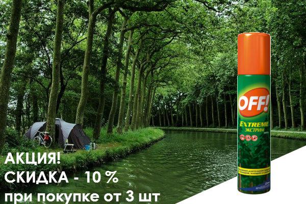 OFF спрей от комаров Экстрим 100 мл ОПТОМ. АКЦИЯ - СКИДКА 10% при покупке от 3шт!
