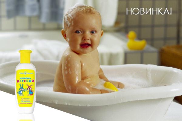 Шампунь для волос Невская Косметика Детский 200 мл ОПТОМ. НОВИНКА!