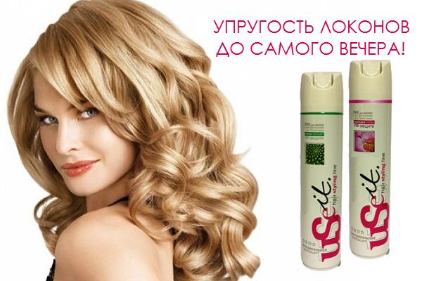 Лаки для волос Use IT Экстрасильная фиксация ОПТОМ.