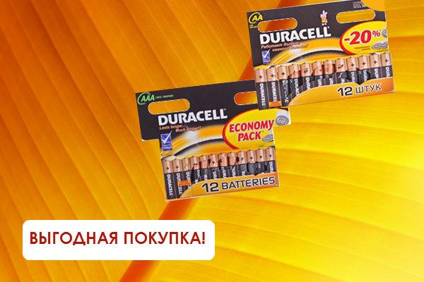 Батарейка Duracell Basic AA и Duracell Basic АAA Отрывные наборы ОПТОМ. ВЫГОДНАЯ ПОКУПКА!