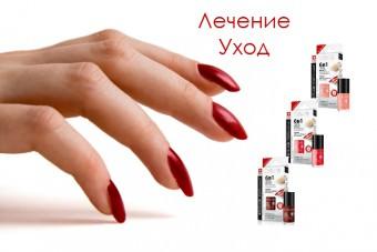 Eveline Лечебный лак для ногтей Укрепляющий 6в1 ОПТОМ. В АССОРТИМЕНТЕ!