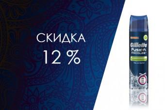 GL гель для бритья Fusion ProGlide Для чувствительной кожи 200 мл ОПТОМ. СКИДКА - 12%!