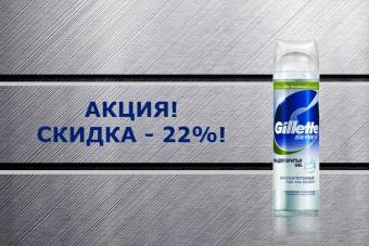 GL гель для бритья Series Гипоаллергенный Mach3 200 мл ОПТОМ. АКЦИЯ! СКИДКА - 22%!