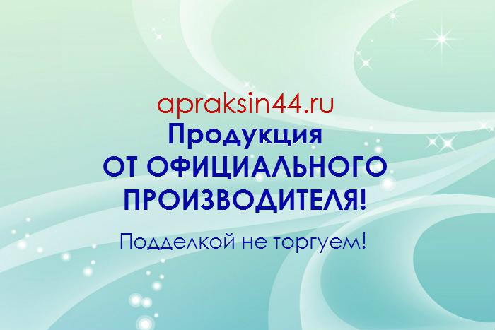 Вся продукция ОТ ОФИЦИАЛЬНОГО ПРОИЗВОДИТЕЛЯ!