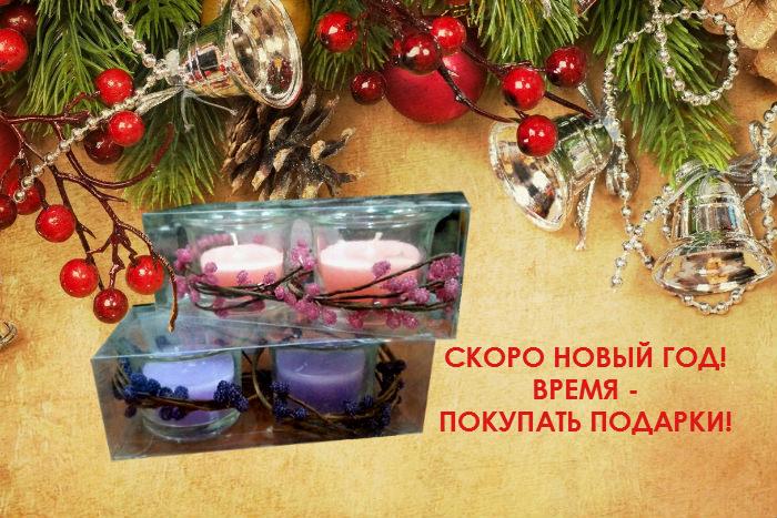 Декоративные свечи ОПТОМ. Новогодние подарки ПО НИЗКИМ ЦЕНАМ!