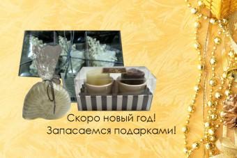 Свечи декоративные новогодние ОПТОМ. Новогодние свечи ПО НИЗКИМ ЦЕНАМ!