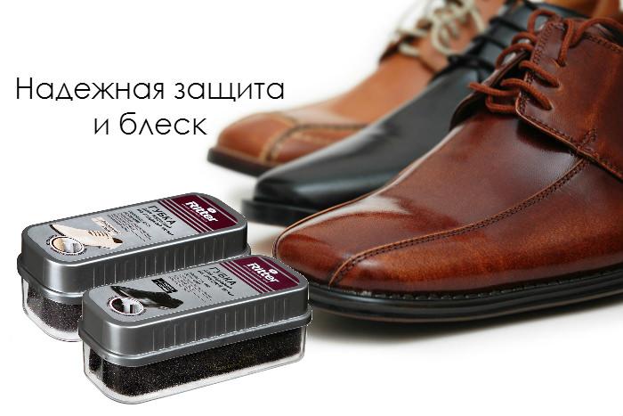 Губка для обуви RITTER ОПТОМ. Надежная защита и блеск!