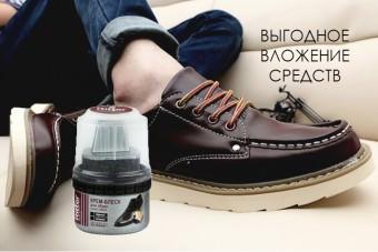 RITTER Крем-блеск для обуви Черный с губкой 50 мл ОПТОМ. Артикул - RLSС-01.