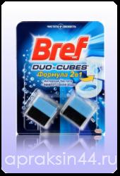 Bref Duo-Cubes (Бреф Дуо-Куб) Формула 2в1 Кубики чистящие для сливного бачка Активная Чистота ОПТОМ.