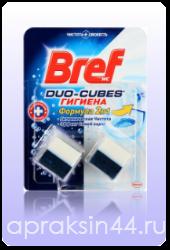 Bref Duo-Cubes (Бреф Дуо-Куб) Формула 2в1 Кубики чистящие для сливного бачка Гигиеническая Чистота ОПТОМ.