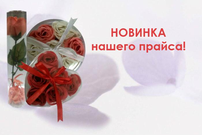 Подарочные наборы Мыльные Лепестки ОПТОМ.