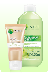 Подарочный набор Garnier (Гарньер) BB Cream для нормальной кожи + Молочко для снятия макияжа оптом.