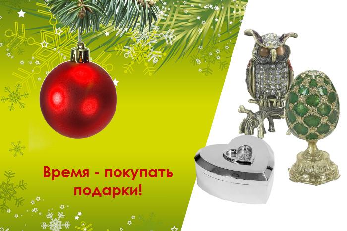 Декоративные шкатулки Rosenberg (Розенберг) ОПТОМ