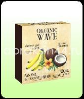 Подарочный набор для женщин ORGANIC WAVE Banana & Coconut (Органик Вейв Кокос и Банан) оптом.