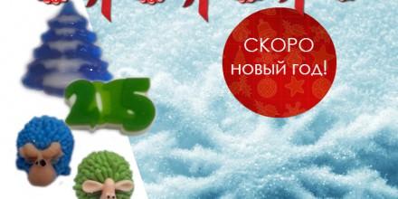 Мыло ручной работы ОПТОМ. Новогодняя серия. НОВИНКА нашего прайса!