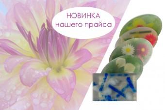 Подарочное мыло ручной работы ОПТОМ. Серия «Цветы». НОВИНКА нашего прайса.