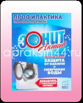 ЭОНА Эонит Актив Защита от накипи и Смягчение воды 500 г оптом