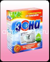 ЭОНА Био Экспресс-очиститель накипи для стиральных и посудомоечных машин 300 г оптом.