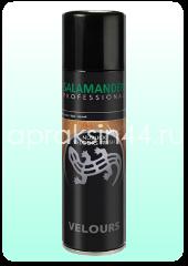 Спрей для замши Salamander Nubuck Velours Fresh (черный) 250 мл оптом.