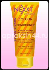 NEXXT Professional Кондиционер для окрашенных волос 200 мл оптом.