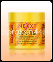 Маска для волос NEXXT Professional Repair and Nutrition (Некст Профешнл Восстановление и Питание) 500 мл оптом.