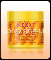 Маска для волос NEXXT Professional VOLUME MASK (Некст Профешнл Объем волос) 500 мл оптом.