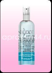 2-фазный интенсивный спрей-кондиционер NEXXT Professional (Некст Профешнл) Intense Hydro 2-phase Spray Conditioner Для увлажнения, питания и защиты волос 250 мл оптом.
