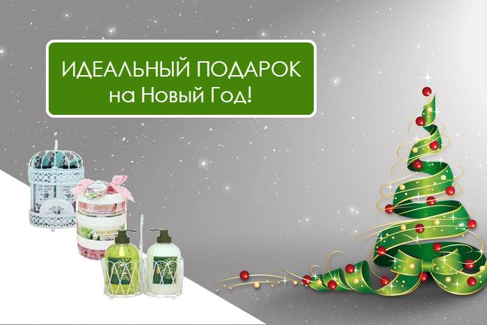 Подарочные косметические наборы для женщин ОПТОМ.  В АССОРТИМЕНТЕ!