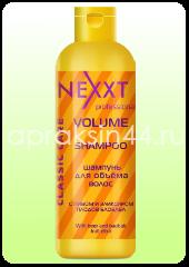 Шампунь для объема волос NEXXT Professional Volume Shampoo 250 мл оптом.