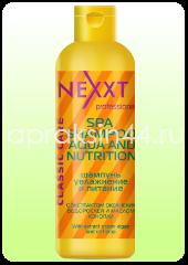 Шампунь для волос Увлажнение и питание NEXXT Professional Spa Shampoo Aqua and Nutrition 250 мл оптом.