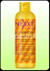 Шампунь-кератин Для реконструкции и разглаживания волос NEXXT Professional Keratin-Shampoo for Reconstruction and Smooth 250 мл оптом.