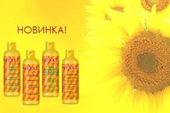 Шампуни для волос NEXXT Professional (Некст Профешнл) ОПТОМ. НОВИНКА!