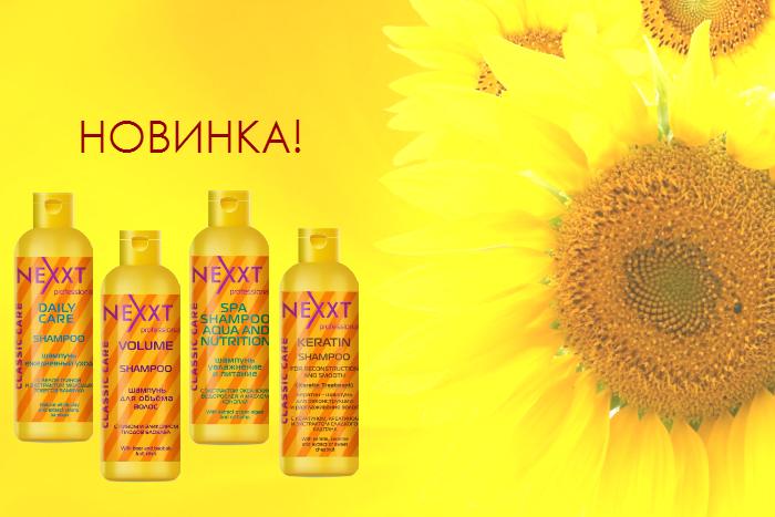 Кератиновое восстановление волос цена барнаул
