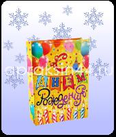 Бумажный подарочный пакет ДЕНЬ РОЖДЕНИЯ 29 х 21 х 10 см оптом. Артикул - TZ-9473.