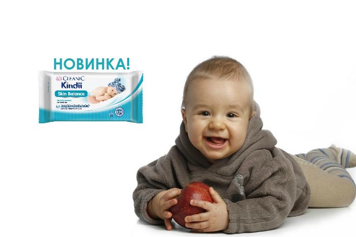 Косметические салфетки CLEANIK KINDII (Клиник Киндл) Детские 72шт ОПТОМ. НОВИНКА!