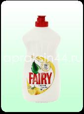 Чистящее средство для посуды FAIRY (Фэйри) Сочный лимон 500 мл оптом.