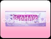 Туалетное мыло Camay (Камей) Mediterranean & Lavender с Лавандой 90 г оптом.