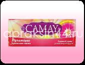 Туалетное мыло Camay (Камей) Thai Dynamique & Grapefruit с Грейпфрутом 90 г оптом.