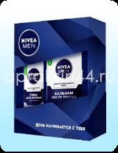 Мужской подарочный набор Nivea (Нивея) Для чувствительной кожи оптом.