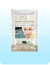 Маска косметическая для лица и тела Dermal SPA (Дермал СПА) Белая глина с экстрактами ромашки и шалфея 30 мл оптом.