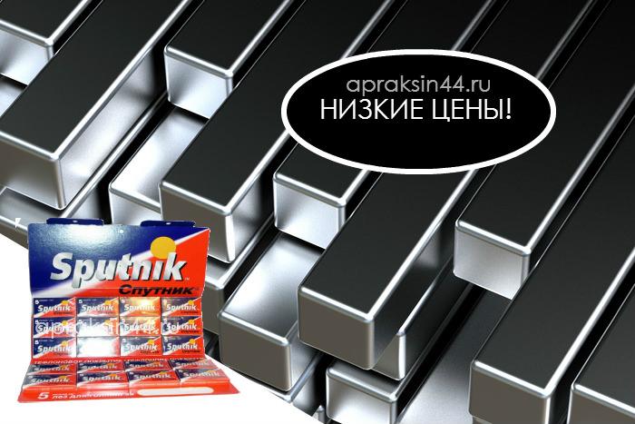 Лезвия для бритья Gillette Sputnik (Джиллет Спутник) 20х5 ОПТОМ. Уважаемые партнеры!