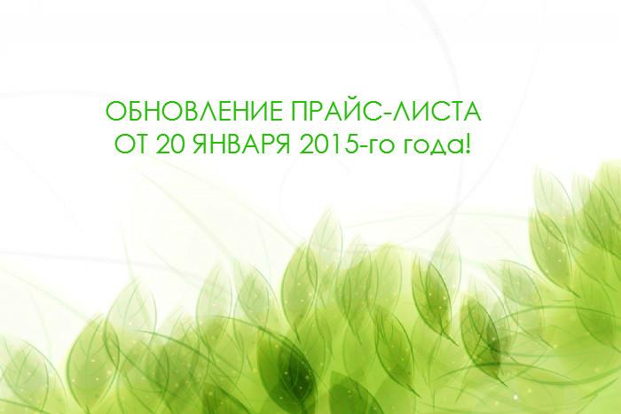 http://apraksin44.ru/wp-content/uploads/2015/01/457.jpg