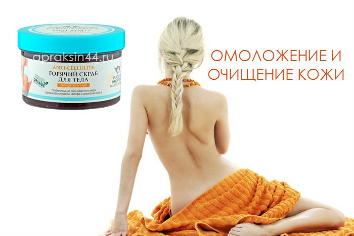 http://apraksin44.ru/wp-content/uploads/2015/01/458.jpg