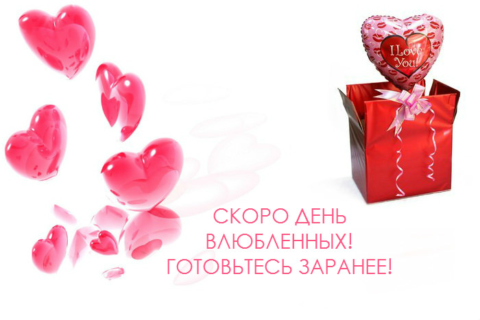 http://apraksin44.ru/wp-content/uploads/2015/01/460.jpg