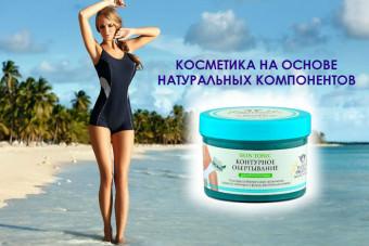 http://apraksin44.ru/wp-content/uploads/2015/01/461.jpg