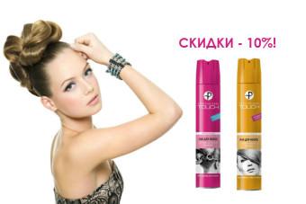 http://apraksin44.ru/wp-content/uploads/2015/01/463.jpg