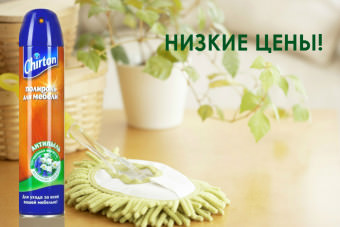 http://apraksin44.ru/wp-content/uploads/2015/01/465.jpg