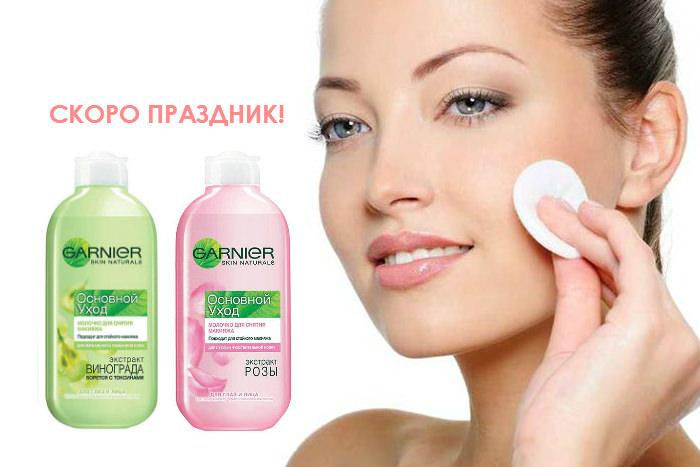 http://apraksin44.ru/wp-content/uploads/2015/01/468.jpg