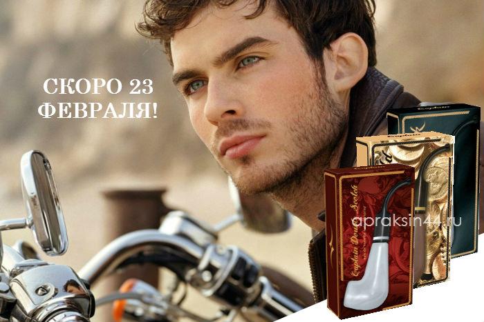 http://apraksin44.ru/wp-content/uploads/2015/01/469.jpg