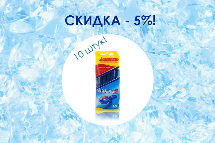 http://apraksin44.ru/wp-content/uploads/2015/01/474.jpg